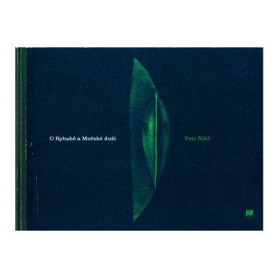 画像1: O Rybabe a Morske dusi