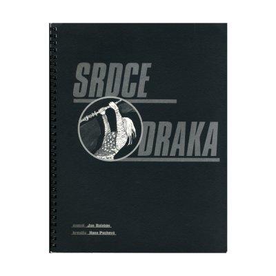 画像1: SRDVE DRAKA