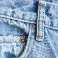 画像6: orSlow / 108 Women's Straight Cut Jeans Sky Blue