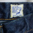 画像6: orSlow/ IVY FIT DENIM 107OW (WOMEN'S)
