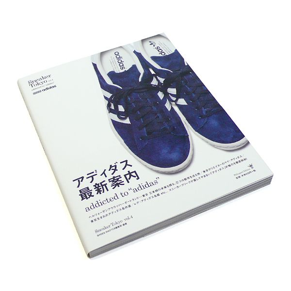 "first rate cf1c4 9f611 MORE DEDAIL2 シューズマスター『Sneaker Tokyo vol.4 ""addicted to """
